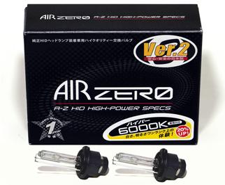 AIR ZERO 純正HID交換バルブ D2