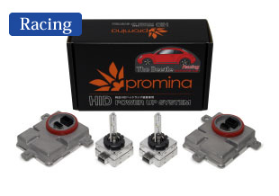promina HID Power Up System for The Beetle